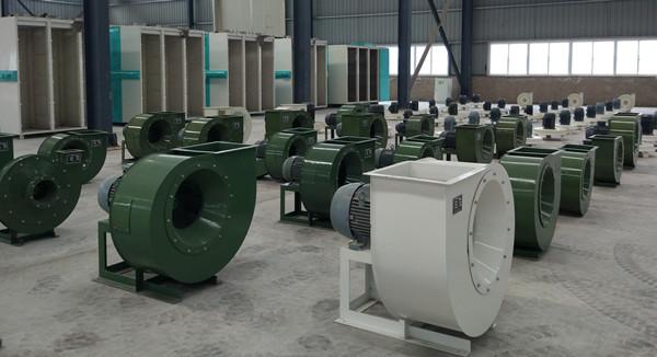 centrifugal fan 1.jpg